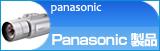 Panasonic����