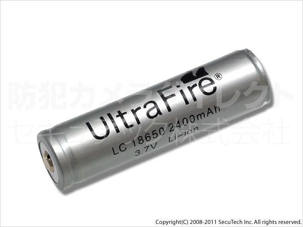 動作確認テスト用電池