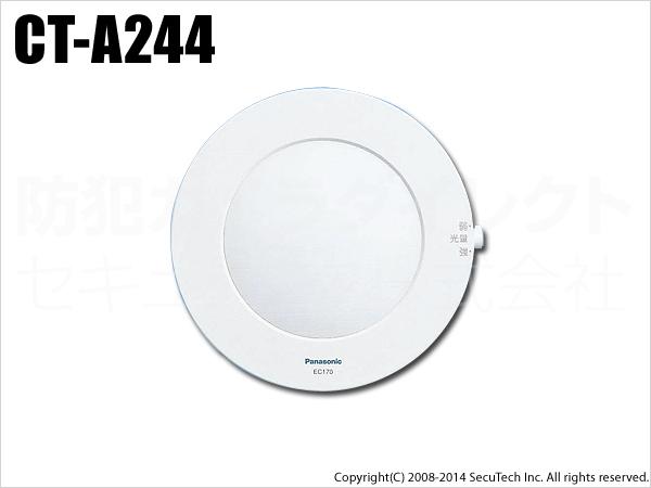 CT-A244】光るチャイム(電源コ...