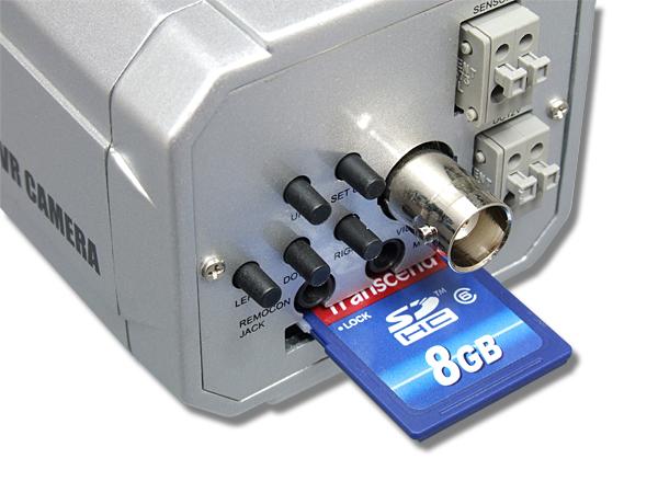 DHCカード挿入口