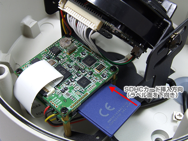 SDHCカード挿入口