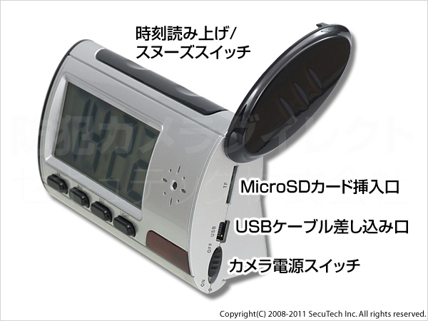 microSD挿入口