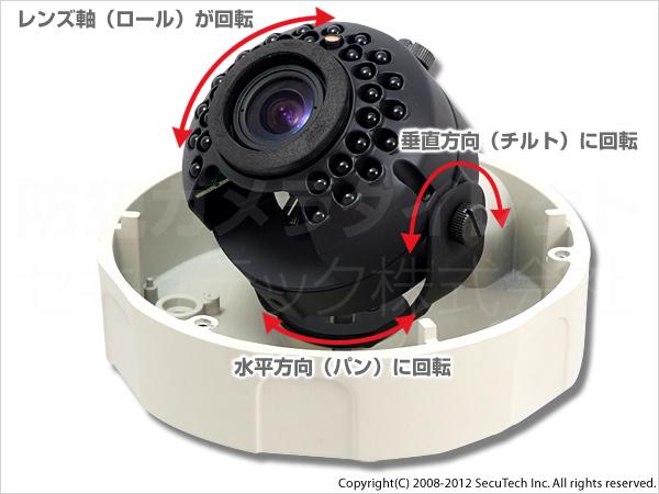 カメラ内部