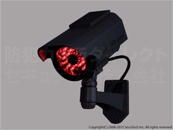 LED発光イメージ