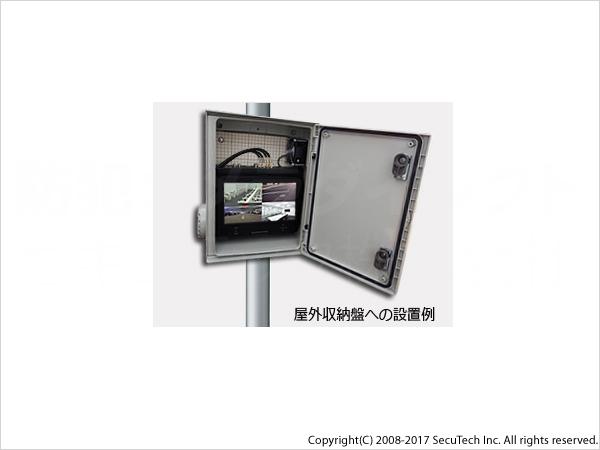 屋外収納盤への設置例