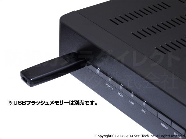 USB挿入口